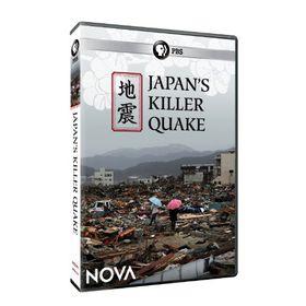 Nova:Japan's Killer Quake - (Region 1 Import DVD)