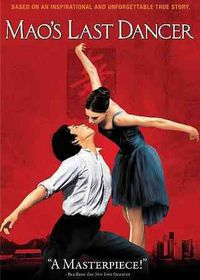 Mao's Last Dancer - (Region 1 Import DVD)