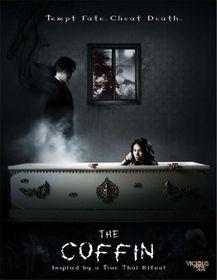 Coffin - (Region 1 Import DVD)