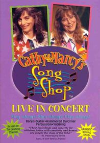 Cathy & Marcy's Song Shop - (Region 1 Import DVD)
