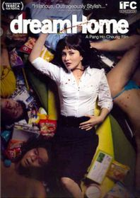 Dream Home - (Region 1 Import DVD)