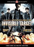 Invisible Target - (Region 1 Import DVD)