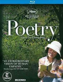 Poetry - (Region A Import Blu-ray Disc)
