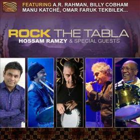 Rock The Tabla / Various - Rock The Tabla (CD)