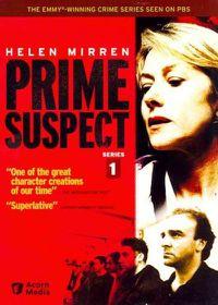 Prime Suspect Series 1 - (Region 1 Import DVD)