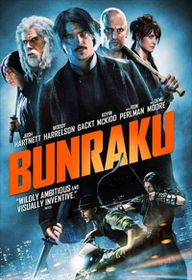 Bunraku - (Region 1 Import DVD)