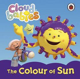 The Colour of Sun