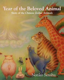 Year of the Beloved Animal