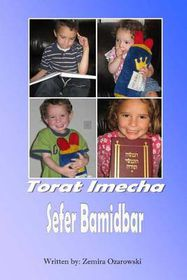 Torat Imecha - Bamidbar