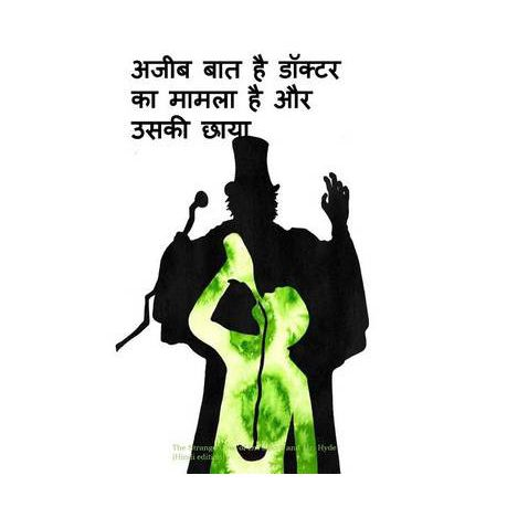The Strange Case of Dr  Jekyll and Mr  Hyde (Hindi Edition)