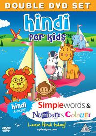 Hindi for Kids: Simple Words/Numbers and Colours - (Import DVD)